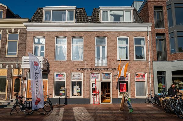 Gerstaecker Groningen
